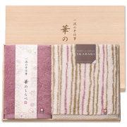 一流の手仕事 華のしらべ 日本製 愛媛今治 木箱入りタオルセット(63330)