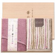 一流の手仕事 華のしらべ 日本製 愛媛今治 木箱入りタオルセット(63340)