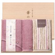 一流の手仕事 華のしらべ 日本製 愛媛今治 木箱入りタオルセット(63350)