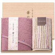 一流の手仕事 華のしらべ 日本製 愛媛今治 木箱入りタオルセット(63370)