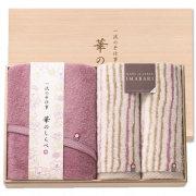 一流の手仕事 華のしらべ 日本製 愛媛今治 木箱入りタオルセット(63390)