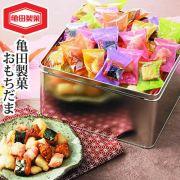亀田製菓 おもちだまM(B2070539)