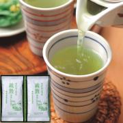 【送料無料】贅沢摘み煎茶 蔵熟(くらなれ)(C-35)