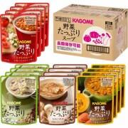 カゴメ 野菜たっぷりスープ詰合せ(C2269600)