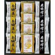 フリーズドライたまごスープ・味噌汁・茶碗蒸し ( S-FDS-BO )