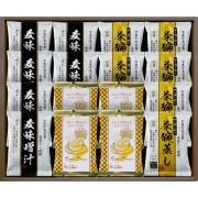 フリーズドライたまごスープ・味噌汁・茶碗蒸し ( FDS-CE )