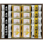 フリーズドライたまごスープ・味噌汁・茶碗蒸し ( FDS-CO )