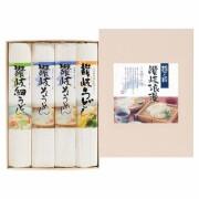 【 初盆 新盆用 返品可 】 麺の国 讃岐浪漫 ( H60109 )