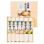 【 初盆 新盆用 返品可 】 麺の国 讃岐浪漫 ( H60278 )