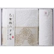 今治タオル 乙女椿のタオル バスタオル&ウォッシュタオル(L5054544)