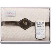 リビエラマルセリーノ 抗菌・防臭+消臭わた使用 麻混 敷きパット ベージュ(L5069560)