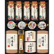 伊賀越 天然醸造蔵仕込み 和心詰合せ(L5098584)