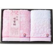 今治製タオル 咲染桜 フェイスタオル&ウォッシュタオル(L5168560)