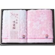 今治製タオル 咲染桜 フェイスタオル2P(L5172594)