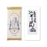好適 島原手延べ素麺 5束