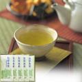 【送料無料】荒揉み茶(A-70)