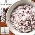 雑穀十八選&もち麦ごはんセット(A297)