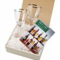 マドリン グラス+世界のビール専門カタログギフト(B-03-049)
