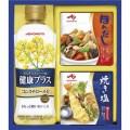 味の素 バラエティ調味料ギフト(B5044058)