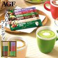AGF ブレンディスティックカフェオレコレクション