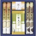 よし井 信州そば・細うどんセット(B5073058)