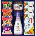 アマノフーズ&キッコーマンギフト(B5090140)