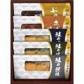 北海道産鮭の切身&三陸産煮魚(B5092066)