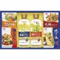 味の素 バラエティ調味料ギフト(B5094050)
