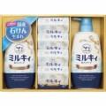牛乳石鹸 カウブランドセレクトギフトセット(B5103076)