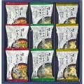 ろくさん亭 道場六三郎 スープ・味噌汁ギフト(B6056514)