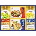 味の素 バラエティ調味料ギフト(B6076554)