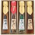 食卓の彩り 調味料詰合せ(B6076604)