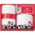 牛乳石? 石鹸&タオルセット(B6083619)