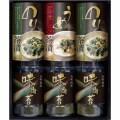 有明海産味付海苔・お茶漬け詰合せ(B6092564)