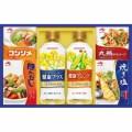 味の素 バラエティ調味料ギフト(B6094544)