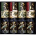 有明海産味付海苔・お茶漬け詰合せ(B6114598)