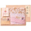 しまなみ匠の彩 白桜 タオルセット 国産木箱入 (BFK-15)