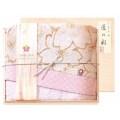 しまなみ匠の彩 白桜 タオルセット 国産木箱入 (BFK-25)