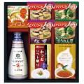 【送料無料】 キッコーマン・アマノフーズ キッコーマン&アマノフーズ食品アソート ( soumu_U17-03 )