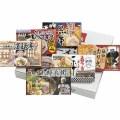 繁盛店ラーメンセット乾麺(12食)(C1263094)
