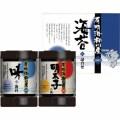 有明海柳川産海苔詰合せ(C2262518)