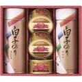 白子のり 海苔とカニ缶詰合せ(C2263536)