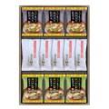 具材を味わうおみそ汁&紀州南高梅セット ( V65-06 )