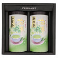 【送料無料】静岡新茶・鹿児島新茶 詰合わせ(CS-50-cha)