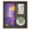 【20%OFF】銘茶・わかめ・のり佃煮 詰合せ(FYT-B)