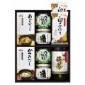 【送料無料】ヤマキ&瓶詰バラエティセット(W30-09)