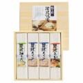 【 初盆 新盆用 返品可 】 麺の国 讃岐浪漫 ( H50296 )