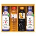 【 初盆 新盆用 返品可 】 キッコーマン調味料セット ( H60410 )