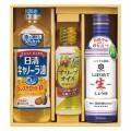 【 初盆 新盆用 返品可 】 味の素オリーブオイル&新鮮調味料セット ( H60519 )
