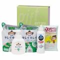 【 初盆 新盆用 返品可 】 手洗い&除菌セット ( H60530 )